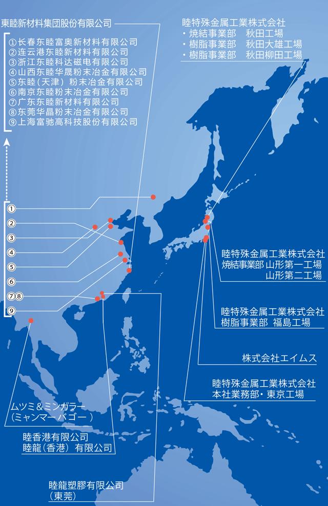 アジアに拡がる睦グループ
