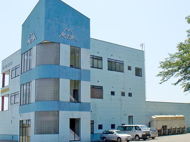 秋田大雄工場
